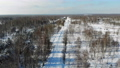 aerial shot flying over winter snow woods video 74112312