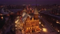 Aerial view of the Cathedral in Kaliningrad at the night in the wintertime 74162066