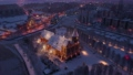 Aerial view of the Cathedral in Kaliningrad in the winter, sunrise time 74162077