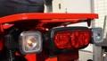 Bike left turn signal blinking 74342790