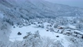 Shirakawago (winter) 74522751