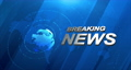 Breaking News Template intro for TV broadcast news show program with 3D breaking news text and badge 74826968