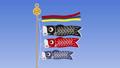 """日本傳統事件""""鯉魚旗""""的插圖背景視頻 75642476"""