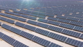 Aerial view of Solar panels. Solar power plant. Source of ecological renewable energy. 75911477