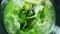 Green fresh smoothie blended in blender, top view. Healthy eating concept. 75971555
