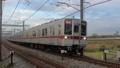 run, transportation, public transport 76304674