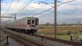 run, transportation, public transport 76304675