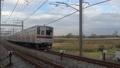 run, transportation, public transport 76304676