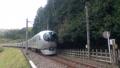 public transport, public transportation, rail 76313409