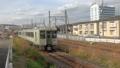 electric train, train, trains 76313878