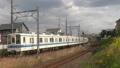 run, train, trains 76313956