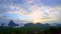 Aerial view Drone video Beautiful Samet Nangshe viewpoint over Phang Nga Bay scenic Landscape mangrove forest and mountains in Andaman sea Amazing drone camera footage nature background and website 76423952