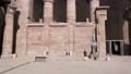 The ruins of the ancient temple of Horus in Edfu, Egypt 76520355
