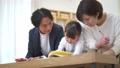 가족 3 인 가족 가족 이미지 미소 76703240