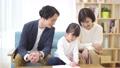 가족 3 인 가족 가족 이미지 미소 76703400