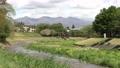 Akagi mountain 76730091