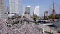 橫濱 未來港 城市 76744152