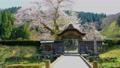 scape, scene, scenery 76772143