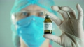 Close up coronavirus vaccine reveal in medical laboratory. Ampoule or bottle with pharmacy drugs 76852764
