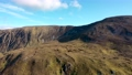 Aerial view of the backside of Slieve League in County Donegal, Ireland 77133581