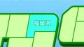 地圖 日本 日式 77182544