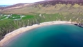 Aerial view of the beautiful coast at Malin Beg in County Donegal - Ireland 77210083