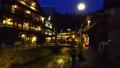 銀山温泉の夜景(山形県・尾花沢市) 77575645
