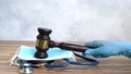 medical law concept 79646057