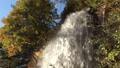 Otome Falls 80420086