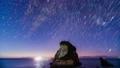 千葉夫婦岩からの星景タイムラプス動画 81746862