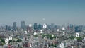 Tokyo Digital Concept 82028097