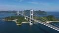 来島海峡、馬島(しまなみ海道) 空撮 82404737
