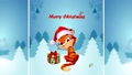 Christmas tiger cub with gifts on forest background 82775736