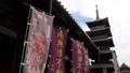 四国霊場第70番札所「本山寺」十王堂前から五重塔を見る 82916439